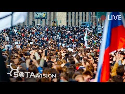Москва вышла ЗА ДОПУСК НА ВЫБОРЫ Митинг Проспект Сахарова Трансляция
