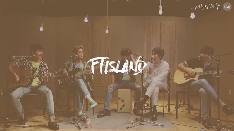 FTISLAND – Summer Night's Dream 여름밤의 꿈