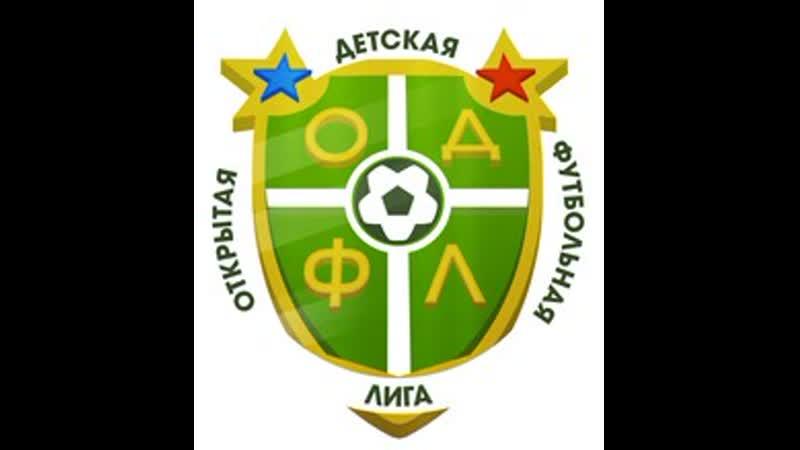 3-я Лига ОДФЛ 2 игра Экспресс-суши - Изумруд 10-0