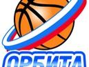 Балашиха - Мытищи: 81-90, 1/2 плей-офф, 3-1 матч целиком