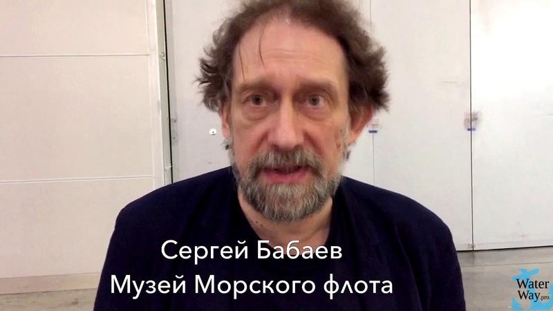 Яхта Евгения Гвоздева на Московском бот шоу 2019