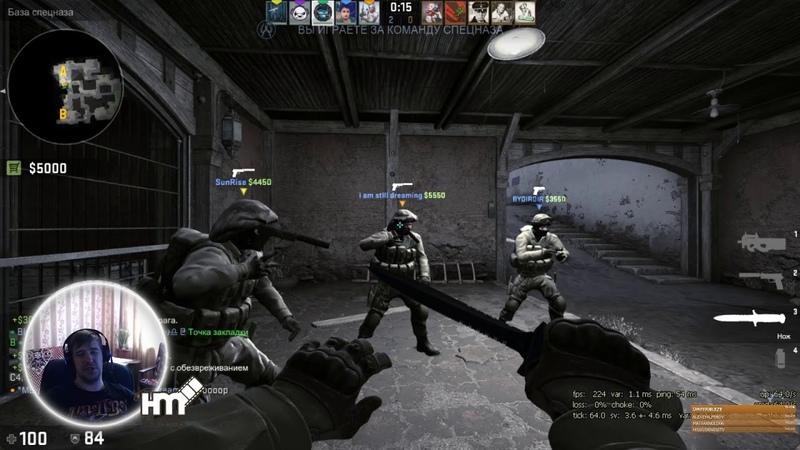 CS:GO Сексуальные убийства! Magnum 2000 THE HOLY