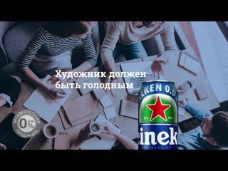 Вконтакте_вк_office workers_brainstorm