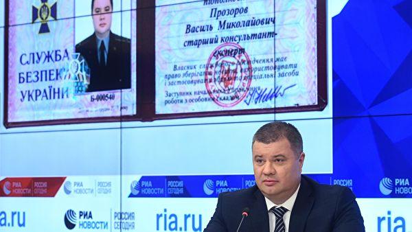 Высокопоставленный перебежчик из службы безопасности Украины рассказал о массовых убийствах, пытках и терактах со стороны Украины