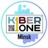 KIBERone Минск