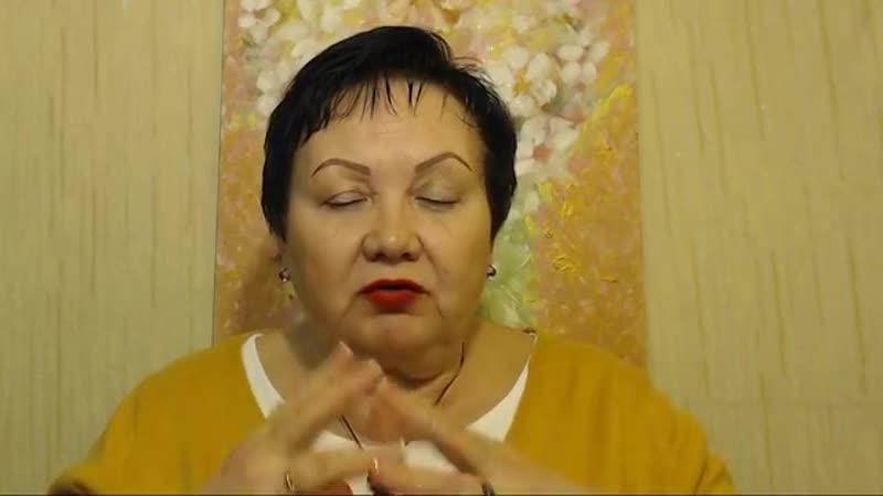 Как выявить Вашу кармическую проблему Экстрасенс Светлана Сулимова