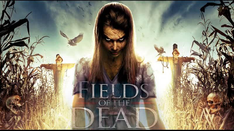 Поля живых мертвецов / Fields of the dead / HD 2014 (ужасы)