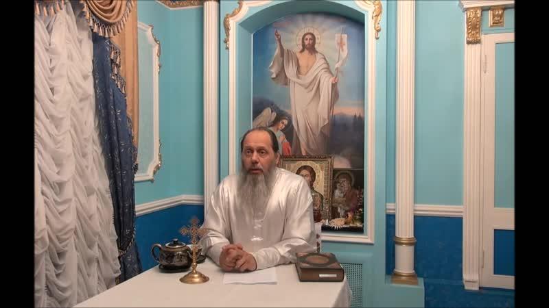 В. В. Головин спорит со святыми отцами о смертных грехах