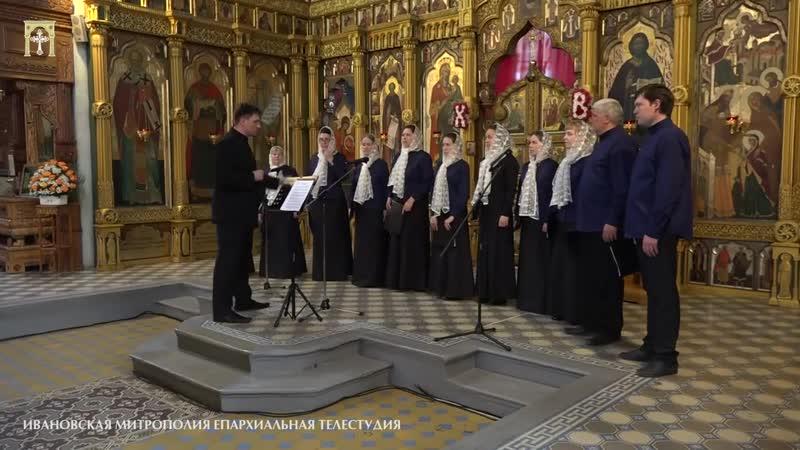 Архиерейский хор Воскресенского кафедрального собора на хоровом фестивале Артос 05 05 2019