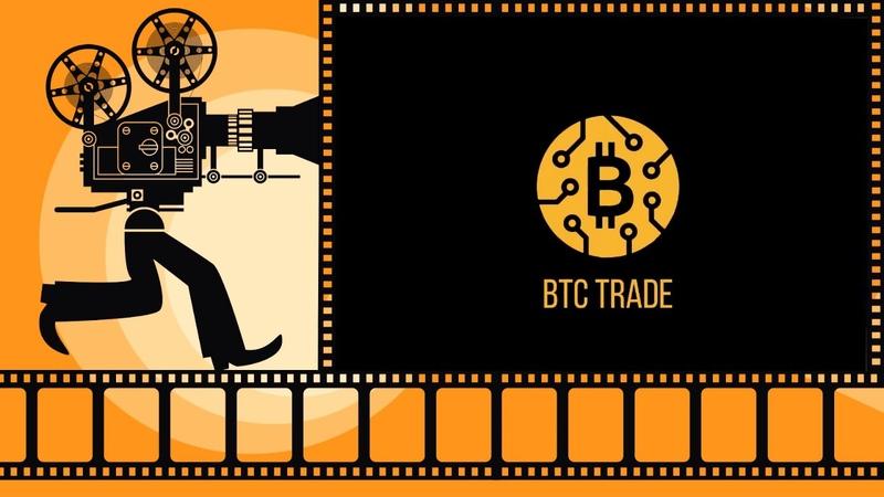 BTC-TRADE Команда Инвесторов, Трейдеров, Программистов Зарабатывает на КриптоВалюте