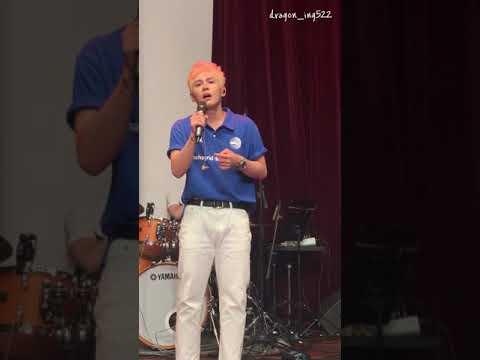 용주 - 구애 2019 그린플러그드 동해