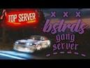 BSTRDS Gang server | FiveM БЕЗ ПОДРУЛЬКИ | НАКОНЕЦ ТО!