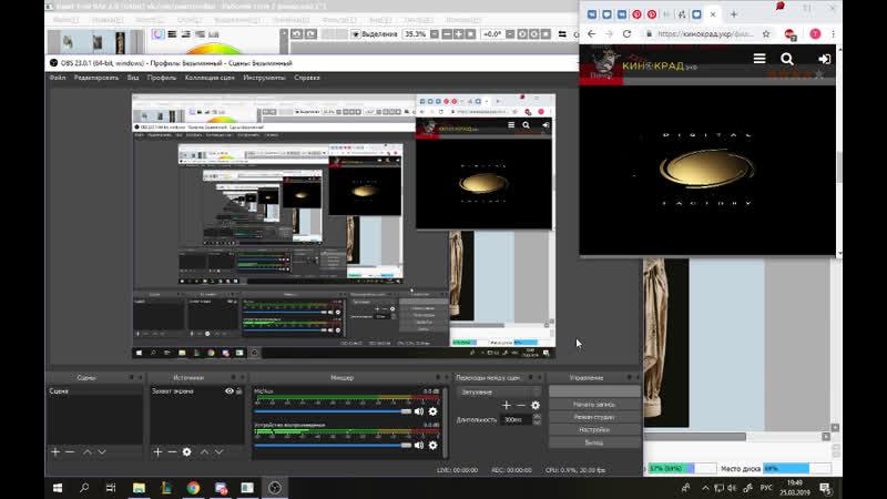 Live Katsus арт продакшен v 2.0.8