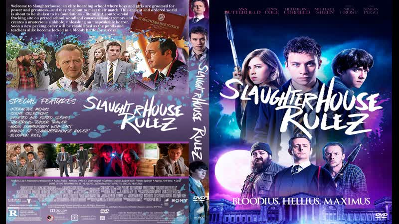 Правила бойни Slaughterhouse Rulez (2018) BDRip 720р. Озвучка ДиоНиК