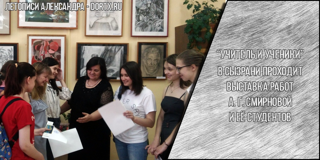 Картины Смирновой А Г в библиотеке Маяковского