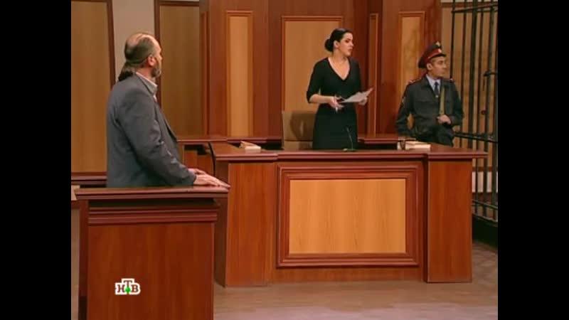 Суд присяжных (11 12 2012)