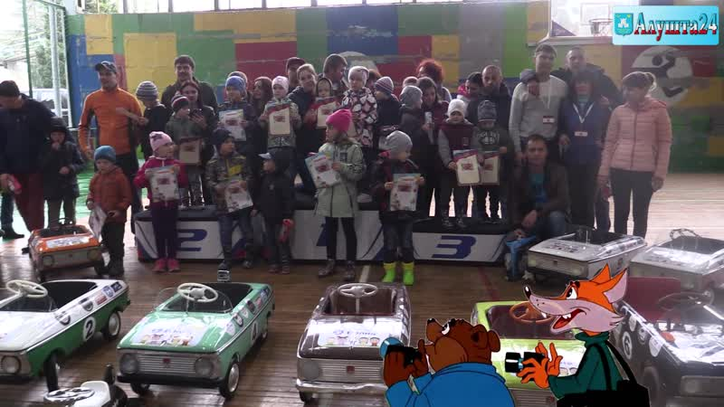 Алушта.Первые в Крыму детские гонки Nitro на мини-ретро автомобилях