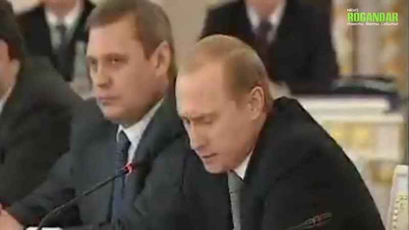 Oxотa на Путина- Акт следующий, но далеко не последний...