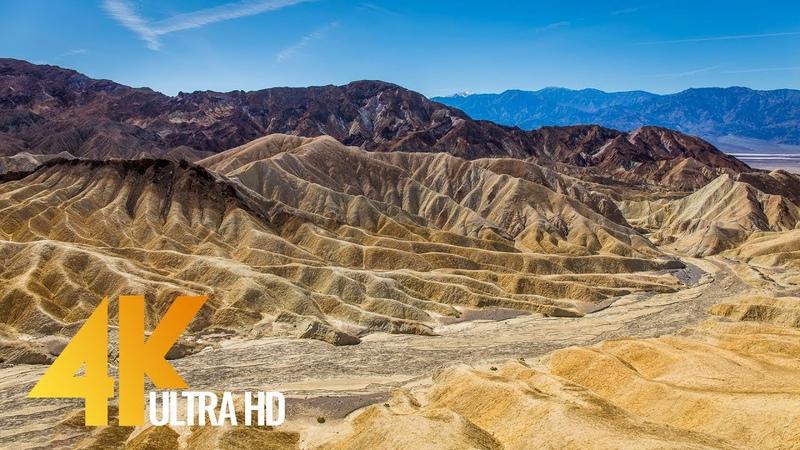 Долина Смерти Калифорния США 4К Документальный фильм