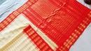 Gadwal Silk with Jari checks