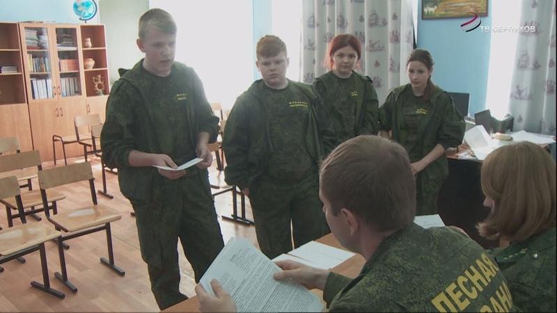 В Данковской школе прошёл межмуниципальный слёт школьных лесничеств