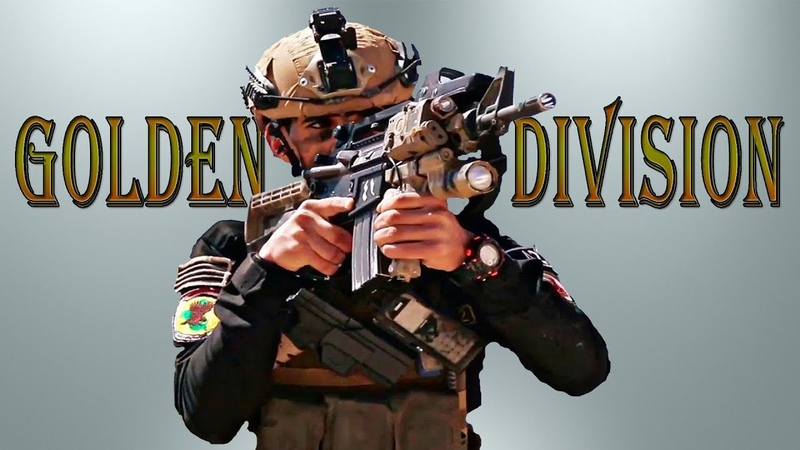 Iraqi Special Forces Gold Division 2018