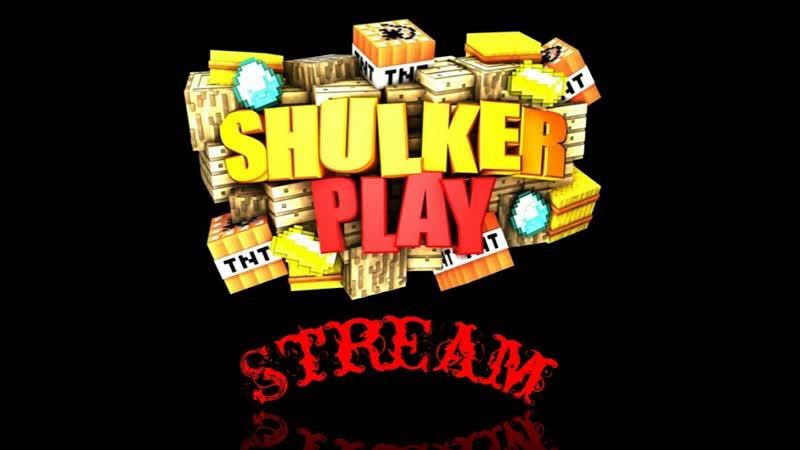 Странствующий стример ► The Escapists SHULKERPLAY Stream