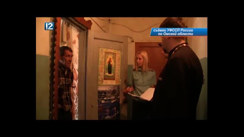 К выплачивающим алименты омичам пришли судебные приставы и священник