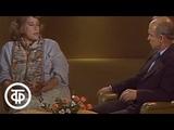 Творческий вечер Елены Образцовой (1989)