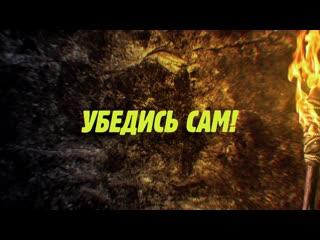 «Последний герой» Кастинг в новый сезон!
