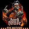 Магазин рок-атрибутики Dark House в Новосибирске