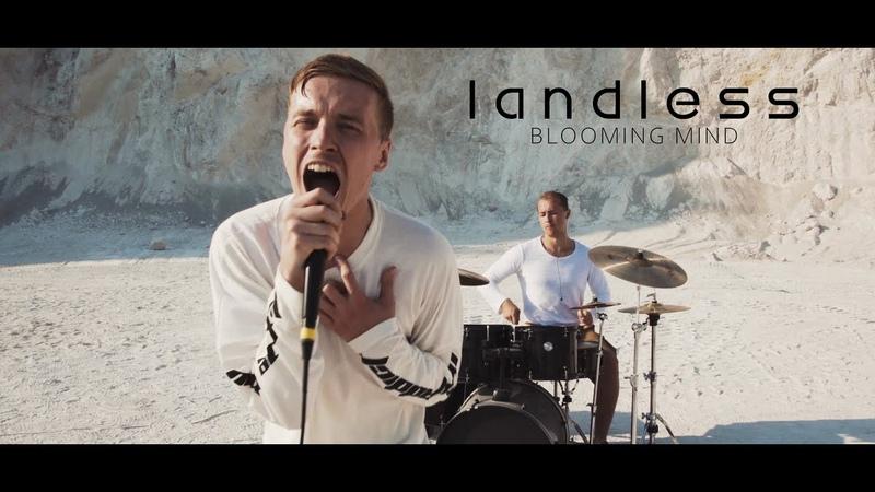 Landless - Blooming Mind