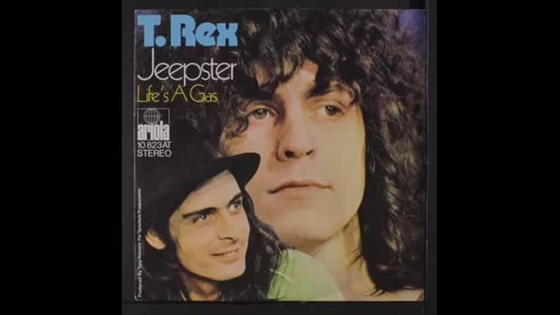 T. Rex - Jeepster (1971)