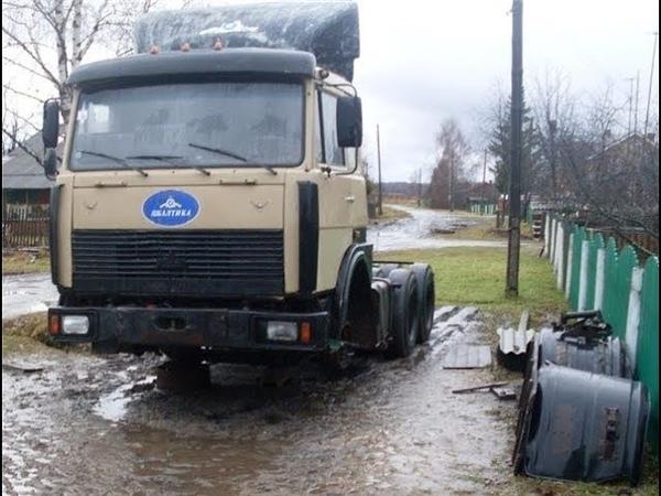Мужик взял уставший МАЗ 64229, около 2 лет восстанавливал его улице, в итоге сделал красавца
