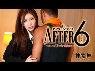 Японское порно mai kamio japanese porn all sex, blowjob, stockings, office, secretary, doggy style, creampie