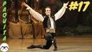 Konstantin Zverev - ballet Paquita (Choreography Yuri Smekalov) [Ludwig Minkus]