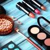 Профессиональная косметика и парфюмерия в Самаре