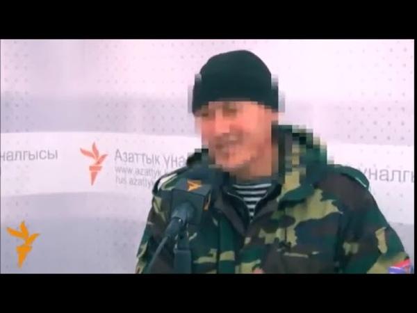 Наемник из Кыргызстана пазор киргизам ну и что ну и что там нашел фашистов урод еше ты был офицером