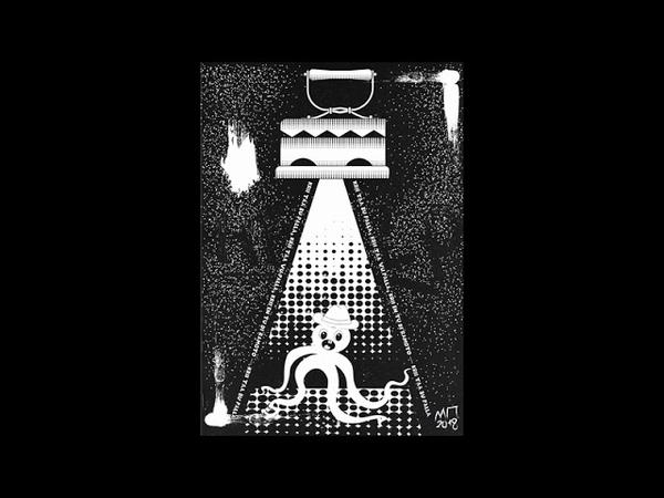 Жертва абдукции аудиокнига
