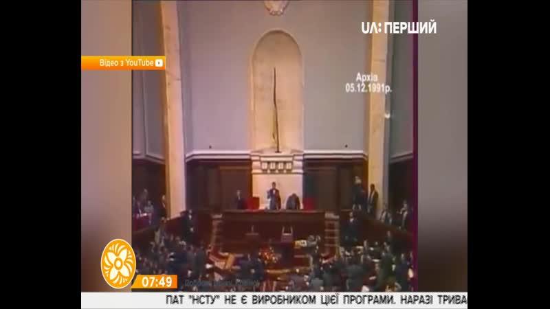Вероятность разгона Зради vs Зе РЕТРОСПЕКТИВА предидущих инаугураций президентов в Украине 1 ПЕРШИЙ Т2 Доброго ранку Країно