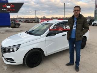 Отзыв от Владимира о подборе отличного авто Lada Vesta 2017 г.в.