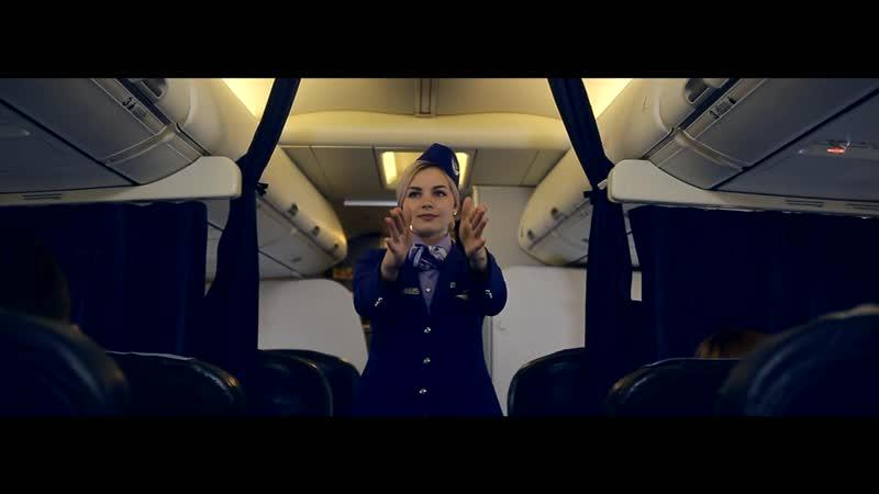 Рекламный ролик NordStar. Стюардесса