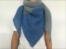Двухцветный шейный платок Бактус из тонкой мохеровой пряжи Simple knitting shawl
