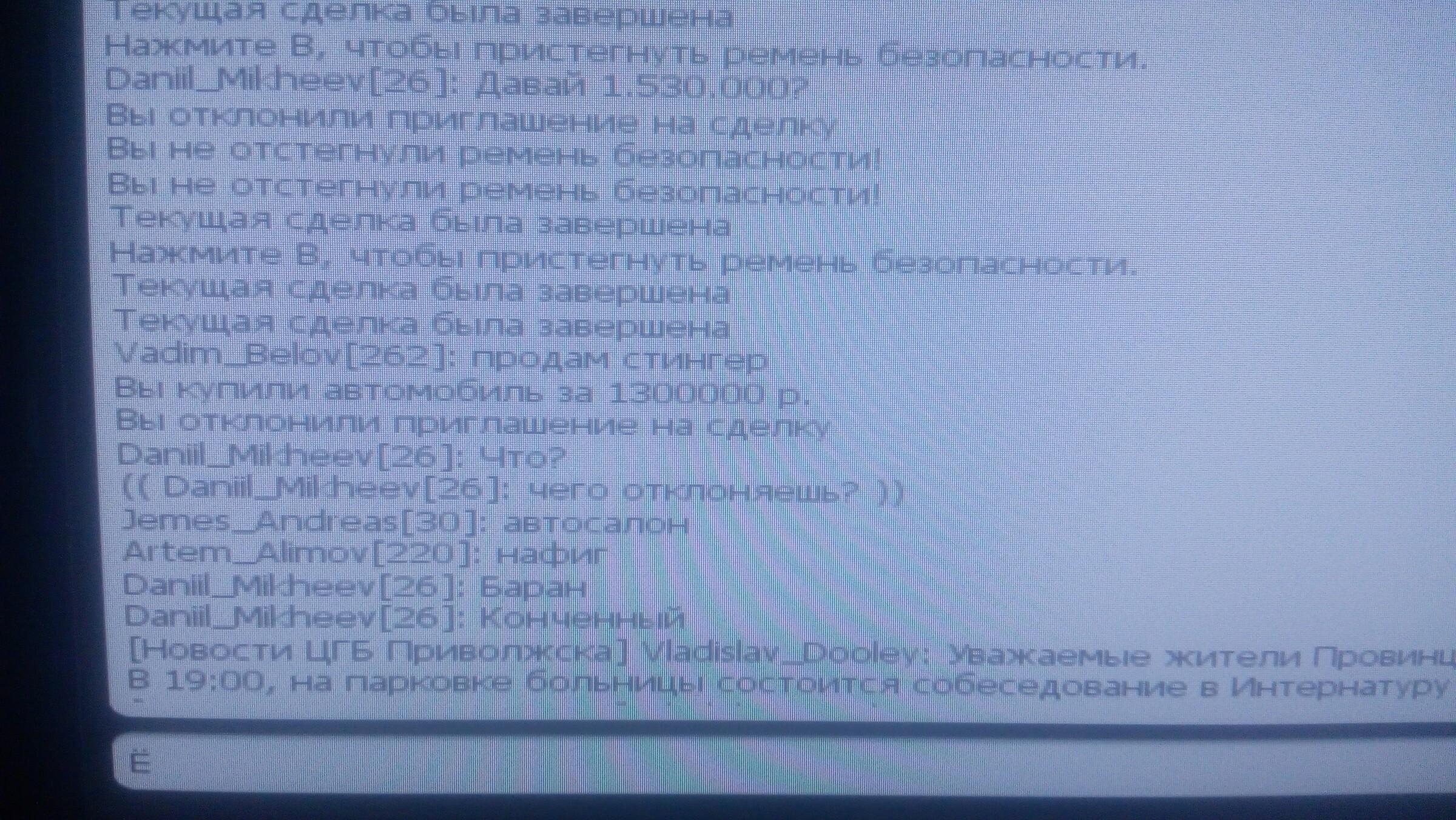 uR4SmOc2qN8.jpg