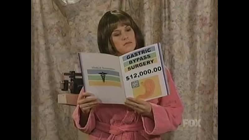 Prozac (Money) Commercial