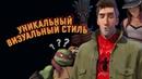 Откуда появился визуальный стиль Spiderman: Spider Verse и немного про анимацию