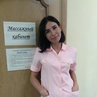 Анастасия Павликова