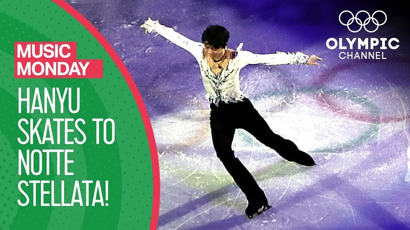 Yuzuru Hanyus Notte Stellata Figure Skating Gala Tribute   Music Monday