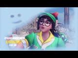 Моя снежная королева &lt3