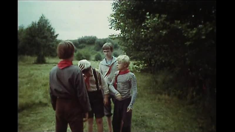 Бронзовая птица 1974